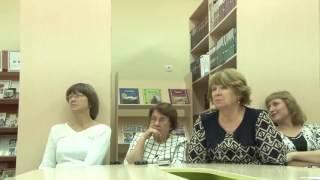 Областной семинар «Модернизация технологий и содержания обучения на базе школьных ИБЦ...»