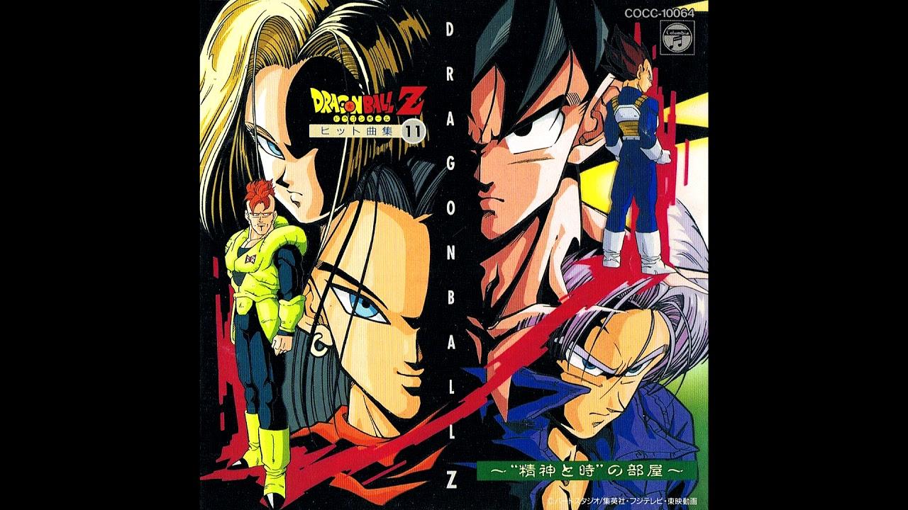 DBZ Music Hits - Ougon no Compass (Hironobu Kageyama)