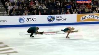 ISU GP Skate America - Aliona SAVCHENKO / Robin SZOLKOWY - FS