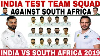 INDIA TEST TEAM SQUAD AGAINST SOUTH AFRICA 2019 | IND VS SA 3 TEST MATCHES SERIES 2019