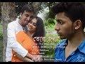 Tor Jonno _ Latest Bengali Romantic Music Video Song 2018
