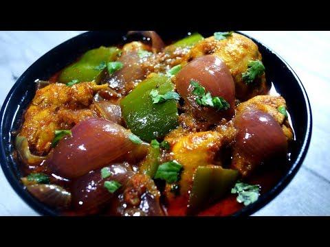 Chicken Do Pyaza | Murgh Do Pyaza | Chicken Do Pyaza Gravy Recipe In Hindi