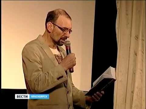 Главные новости Новости Министерство образования