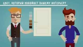 межкомнатные двери(Межкомнатные двери от фабрики дверей Фрамир Подробнее с продукцией фабрики дверей Фрамир можно, ознакоми..., 2015-10-21T14:20:04.000Z)