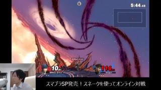 スマちしき スマブラはおもしろい Twitter:Shogun_Snake.
