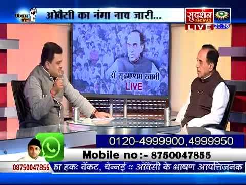 Dr Subramanian Swamy talks about Akbaruddin Owaisi on Sudarshan News