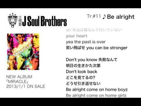 三代目 J Soul Brothers / 【MIRACLE】M11.Be alright