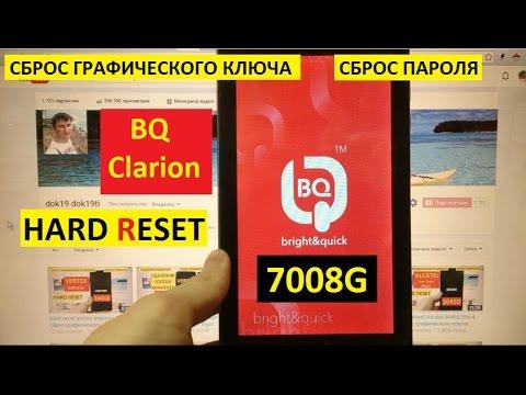 Как разблокировать планшет bq если забыл графический пароль