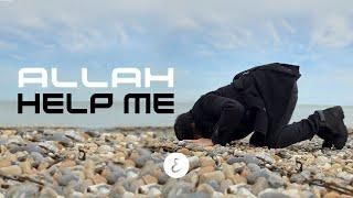 عمر عيسى - الله يوفقني (فيديو نشيد رسمي) | غناء فقط