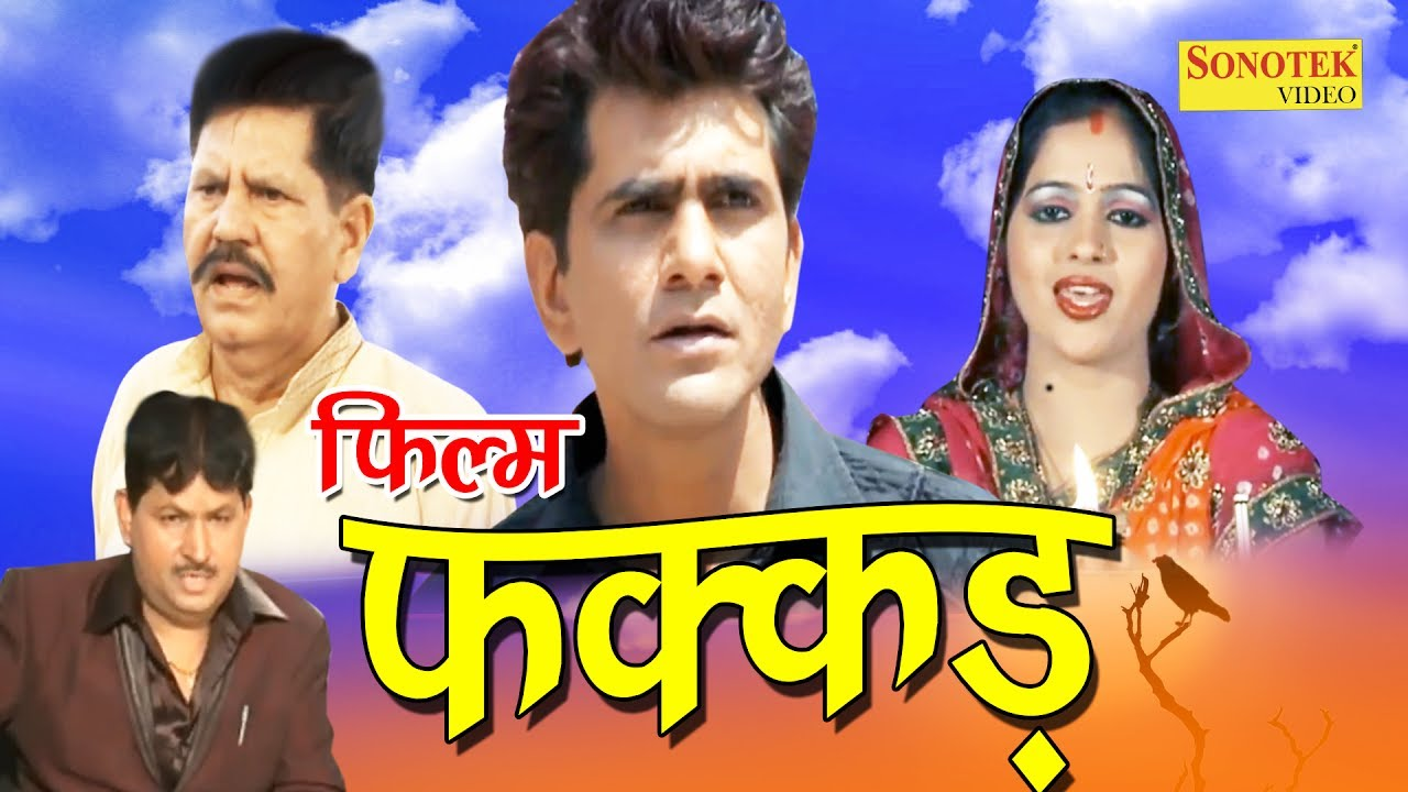 Uttar Kumar Complete Movies List from to