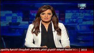 نشرة المصرى اليوم من القاهرة والناس الأربعاء 19 يوليو 2017