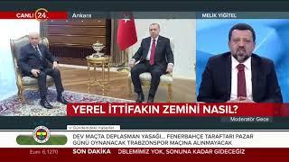 Ankara'da Mehmet Özhaseki'nin, İstanbul'da Binali Yıldırım'ın ismi öne çıkıyor
