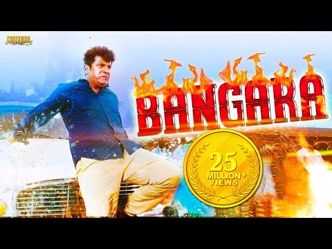 Bangara 2018 New Kannada Action Hindi Dubbed Movie | Shiva R