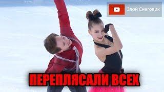 РАССВИСТЕЛИСЬ НА ТРИБУНАХ Танцы на Льду Зимние Юношеские Олимпийские Игры 2020