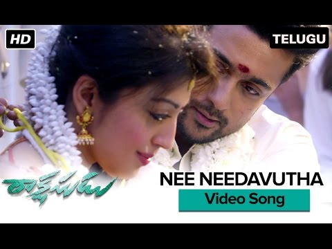 Nee Needavutha | Video Song | Rakshasudu