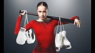АЛИНА ЗАГИТОВА - ⚡️НЕ ВЛЕЗАЙ - УБЬЁТ!!!)))⚡️☠👊💥