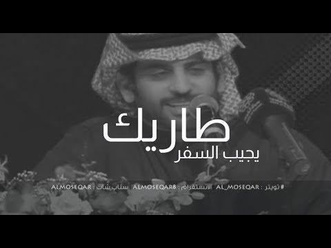 سعد علوش On Twitter سنابيات