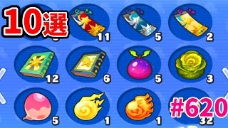 VSアイテムで戦える妖怪10選『#620妖怪ウォッチぷにぷに』さとちんアニメで人気のゲーム実況プレイ攻略動画 Yo-kai Watch