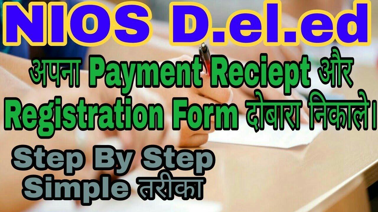 how to print nios d el ed application form and payment recipet