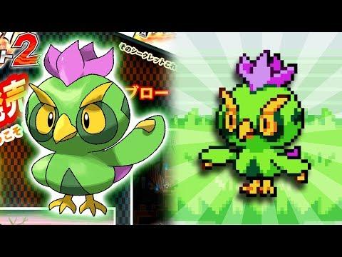 THE FAKE LEAK POKEMON!   Pokémon Ultra Fire Red XD - Part 2 (rom hack)