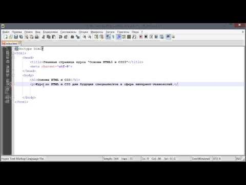 Абзац P (Основы HTML и CSS)