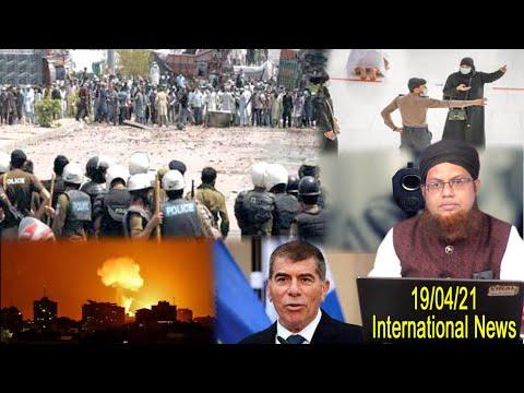 19Apr : International News : Duniya Ki 05 Badi Ahem Khabren : Viral News Live