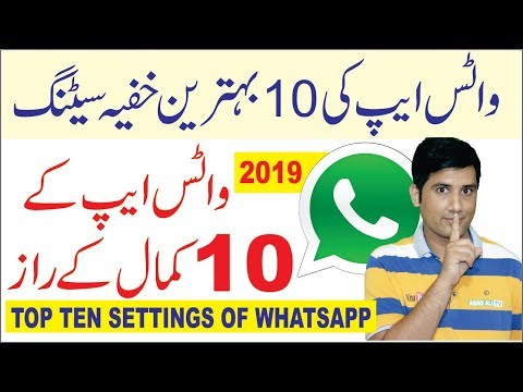 Baixar Top Ten New Settings and Tricks of Whatsapp 2019