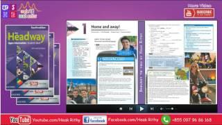 Скачать New Headway Upper Intermediate Student S Book 4th Unit 01 Home And Away