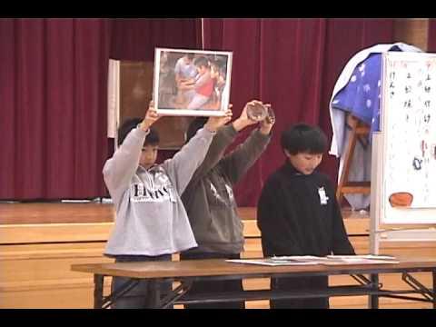 凌山窯・登り窯体験武雄市立 若木小学校 オンリーワン体験2009 (2/5)