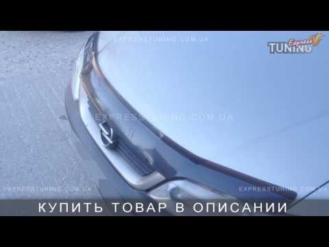 Дефлектор капота Опель Омега Б. Мухобойка Opel Omega B. AOM Tuning. Тюнинг запчасти. Обзор