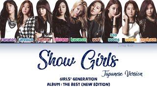 Girls' Generation (少女時代) – Show Girls (Japanese Version) Lyrics [KAN/ROM/ENG]
