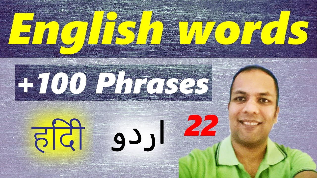 100 English words via phrases with meaning in Hindi | Learn English  vocabulary in Urdu course