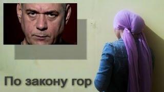 Самосуд чести в Дагестане | Доренко