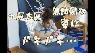 おすすめ記事 (1) 映画『兄に愛されすぎて困ってます』より、土屋太鳳ふ...