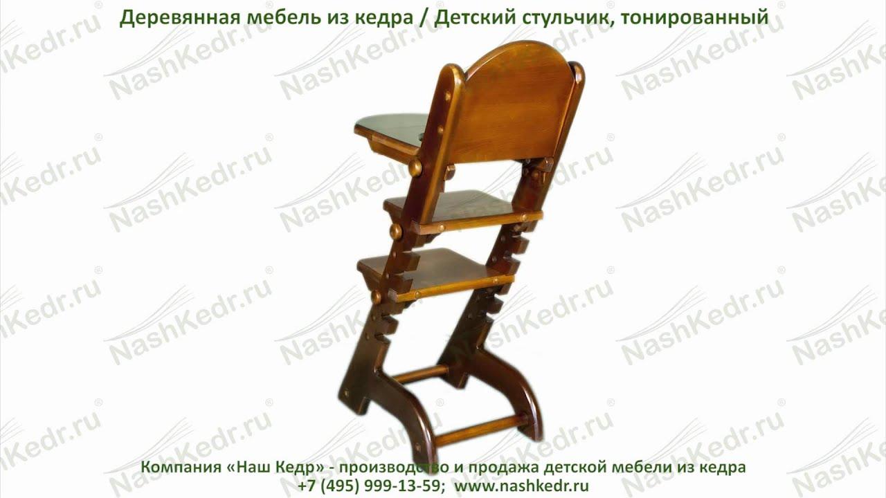 В интернет-магазине кораблик вы можете купить детские столы и стулья в москве с доставкой и по доступной цене: в нашем каталог широкий ассортимент товаров, акции и распродажи.
