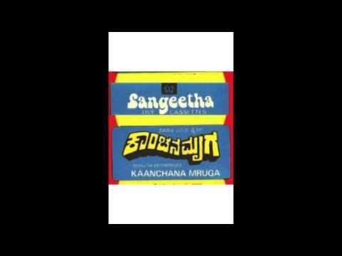 Kaanchana Mruga - Suggi Kaala
