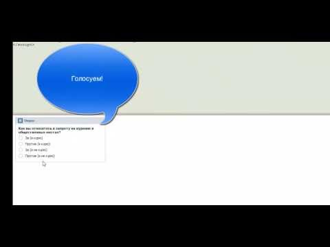 Как восстановить удаленную страницу Вконтакте (ВК)