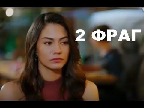 Ранняя пташка 36 серия - 2 фраг на русском