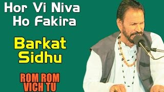 Video Hor Vi Niva Ho Fakira | Barkat Sidhu (Album: Rom Rom Vich Tu) download MP3, 3GP, MP4, WEBM, AVI, FLV Juni 2018