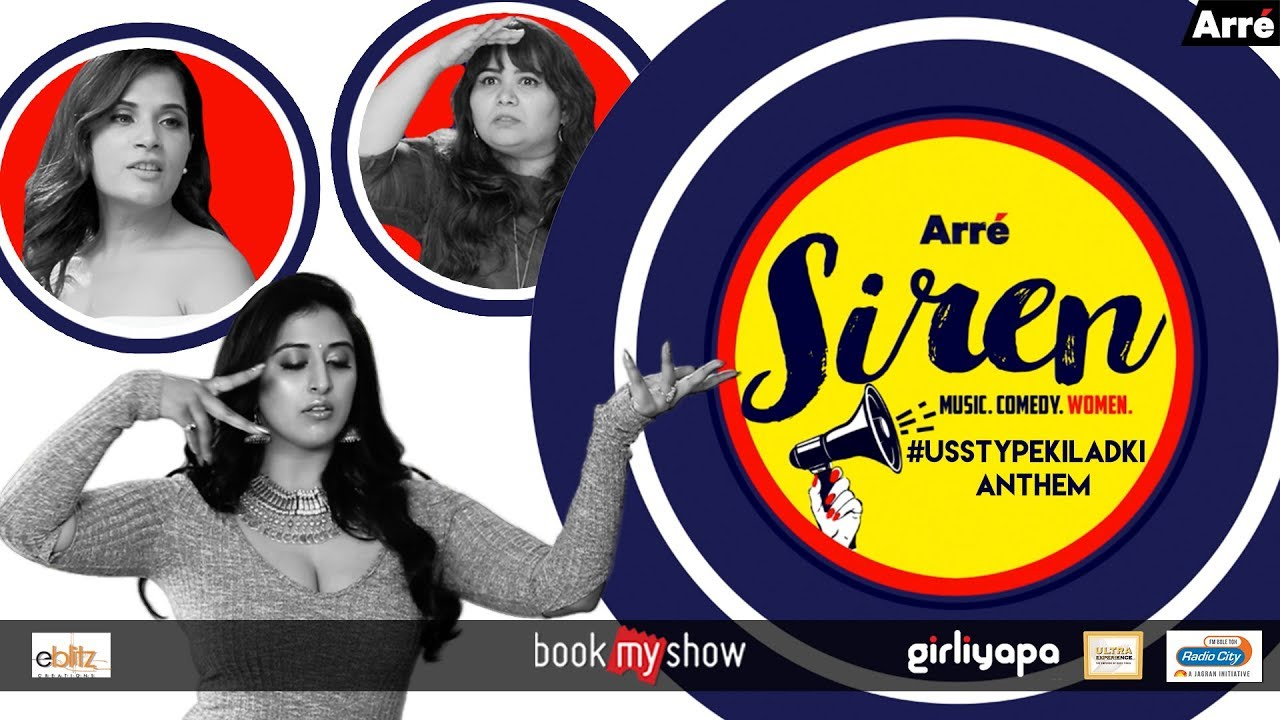 Arré Siren Uss Type Ki Ladki Music Anthem | Happy Women's Day |  Tickets on Bookmyshow
