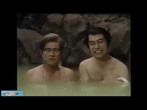 志村けんの美しいの秘密!第8 温泉に入る!珍しい眼鏡!ダンス教帥!