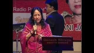 VANI JAIRAM in GANESH KIRUPA Best Light Music Orchestra in Chennai