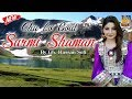 Download Cha Lo Gout Surmi Shaman | Most Popular Kashmiri song | Lyrics  Rasa Javdani Saib MP3 song and Music Video