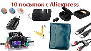 10 посылок с Aliexpress | Распаковка посылок с Алиекспресс | Распаковка товаров из Китая