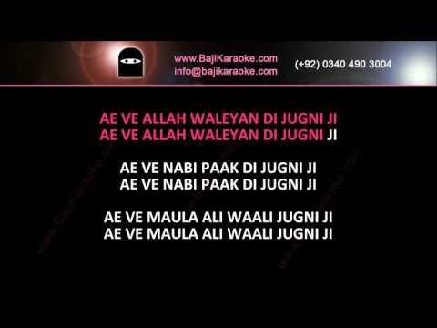 Jugni - Video Karaoke - With Chorus - Coke studio - Arif Lohar - by Baji karaoke