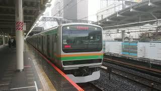 [10両の上野東京ライン] E231系1000番台U527編成 さいたま新都心(JU-06)発車