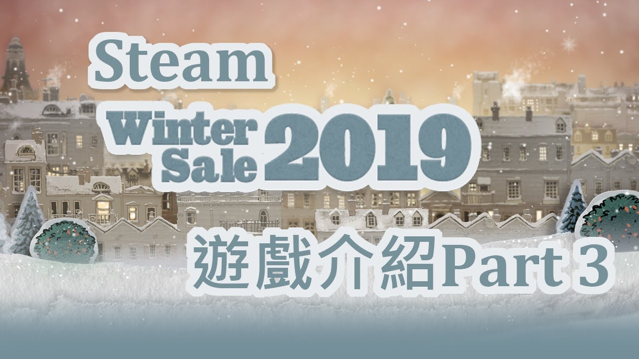 steam winter sales 2019 part 3 youtube. Black Bedroom Furniture Sets. Home Design Ideas