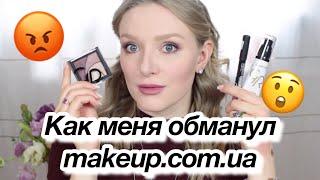 видео Профессиональная косметика для визажистов со скидками