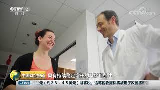 [中国财经报道]商务部:外贸外资稳定增长 高附加值产业向我国转移  CCTV财经