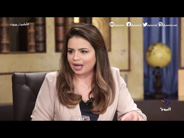 أحاديث بيروت: خروج لبنان من الحسابات الخليجية.. الأسباب والتداعيات